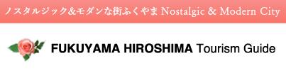 HIROSHIMA FUKUYAMA Tourism Guide